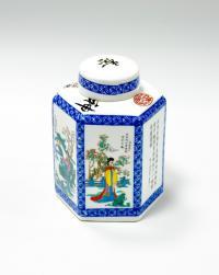 чайница фарфоровая для хранения чая, япония 1960 гг