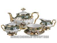 чайный сервиз Царская Охота Изумруд на 6 персон Bavaria Germany