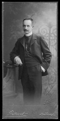 фотография молодого человека, период императорская Россия 1905 год.