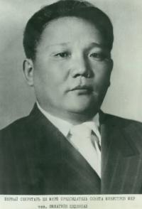фотография, первый секретарь цк мнрп председатель совета министров мнр Юмжагийн Цеденбал.