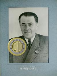 фотопортрет, народный артист РСФСР Ренард - Кио Э.Т.