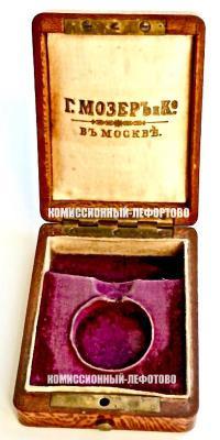 футляр для часов Г. Мозер и Ко в Москве