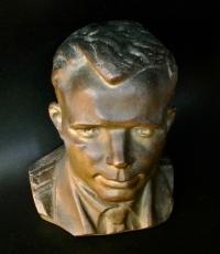 Гагарин Юрий 1977 год.