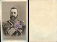 генерал-адъютант Куропаткин Алексей Николаевич 1904 год.