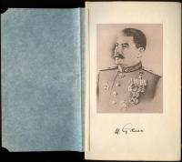 генералиссимус Сталин Иосиф Виссарионович, портрет с факсимиле