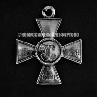 Георгиевский крест 4 степени, оборона крепости Порт-Артур 1904-1905 гг.
