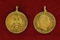медаль Вильгельм I Кайзер 1871 год.