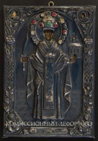 икона «копия Св.Николай Чудотворец», до 1917 года.