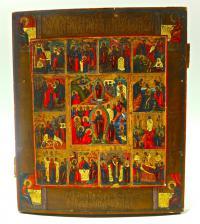 икона «Праздники» 1870 гг., Палех