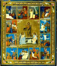 икона «Праздники», конец XIX начало XX вв.