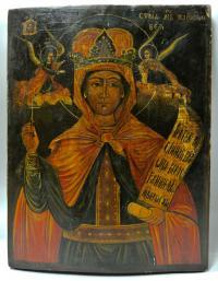 икона «св. Прасковья» период до 1917 года.