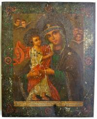 Икона Божией матери Взыскание погибших, Императорская Россия начало 20 века.