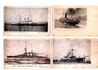Открытки до 1917 года