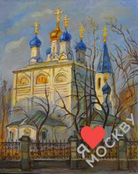картина храм св. ап. Петра и Павла 2011 год Х / М 40 Х 50 см.
