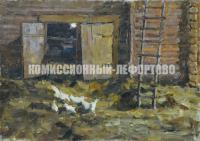 картина Крестьянский двор, художник Шелманов Б.С. период ссср 1950 гг.