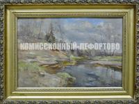 картина русский пейзаж 1954 год, художник Радимова Татьяна Павловна