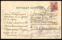 казармы первого стрелкового полка, императорская Россия до 1917 года