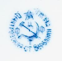 клеймо «Дмитровский фарфоровый завод Вербилки» начело-середина 20 века