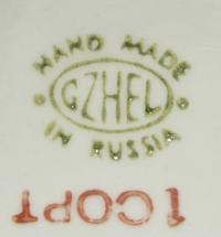 клеймо «Гжель» художественная керамика 20 век.