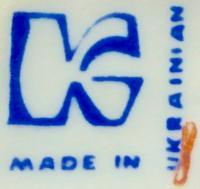 клеймо «Коростень» Коростенский фарфоровый завод, украина