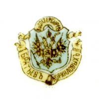 клеймо фарфорового завода братьев Корниловых начало 20 века.