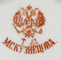 клеймо фарфоровой фабрики товарищества Кузнецова начало 20 века.