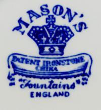 клеймо фарфоровый завод «Mason's Ironstone» Англия, 20 век.