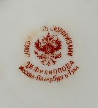 клеймо торговой фирмы Д. И. Филиппова начало 20 века.