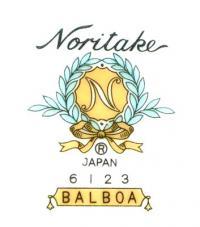 клеймо Японской фирмы по производству фарфоровой посуды Норитаке Noritake, середина 20 века.