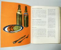 Книга о вкусной и здоровой пище 1969г. Москва Пищепром