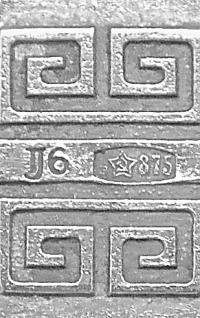 кофейные ложки ссср, серебро 875 проба