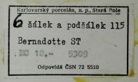 кофейный сервиз 12 предм Bernadotte чсср 1970 гг.