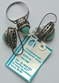 Кольцо и серьги, серебро 875 проба СССР.