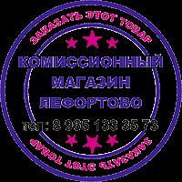 общество друзей воздушного флота 1920 - 1930 гг.