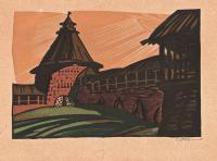 линогравюра цветная псков - покровская башня 1971 год.,  худ. А. Н. Каримов