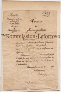 Лицензия на фотографирование в Лувре от 16 марта 1897 год.