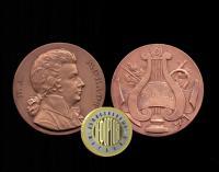 медаль «200 лет со дня рождения В.А. Моцарта», период ссср 1956 год.