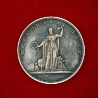 медаль «Преуспевающему», Российская Империя до 1917 года.