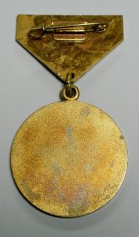Медаль 50 лет Монгольской народной армии 1921-1971 гг.