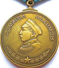 медаль нахимова - КОПИЯ