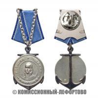 медаль Ушакова, Российская Федерация.