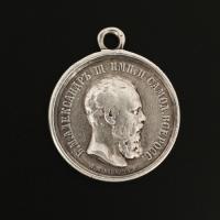 медаль за усердие, Александр III