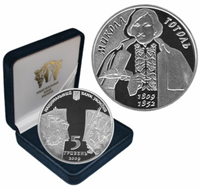 монета 5 гривен украина 2009 год Николай Гоголь