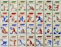 Москва 80 набор спичек, Балабановская фабрика период ссср 1978 год.