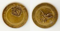 Настольная медаль Русского фотографического общества в Москве до 1917 года.