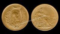 Настольная медаль В память всероссийской выставки в Москве 1882 год Александр III