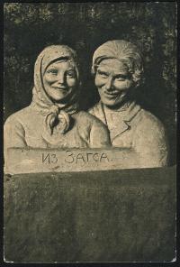 портрет девушки скульптор Иннокентий Николаевич Жуков Москва 1930 год.