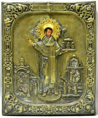 оклад образ святого Николая Чудотворца, период до 1917 года.