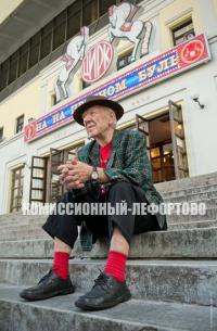 Олег Попов, последний советский клоун.