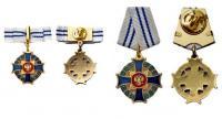 Ордена и медали Российской Федерации.